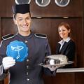 Hotelreservierung über die WebSite